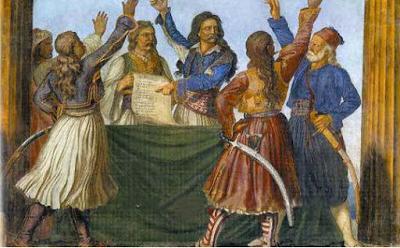 Δικήρυξη Ανεξαρτησίας Ελλάδας